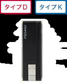 FS040U(USB型)